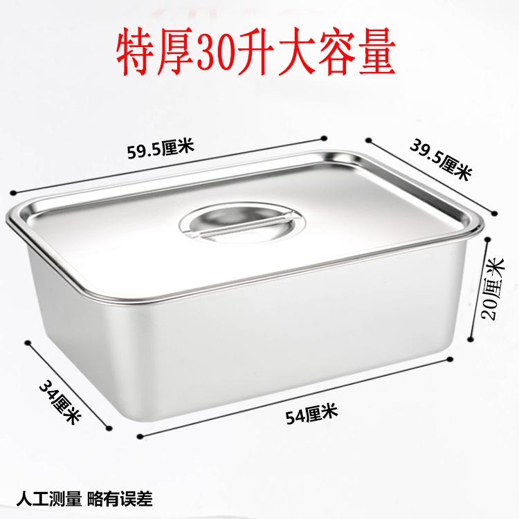 不锈钢份数盆长方形方盆加厚盒子