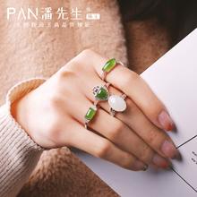 潘先生珠宝直播天然和田玉S925银镶白玉碧玉戒指女时尚活口戒指