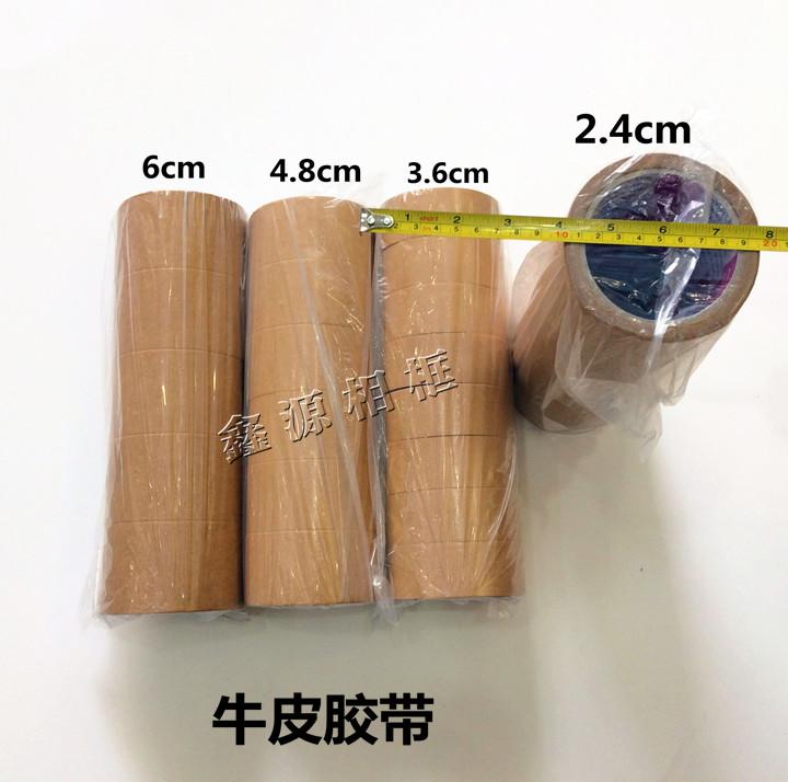 4.8 см декоративная рамка для картин кожаный без Каркас панель кожаный Принадлежности для бумажной ленты / рамы