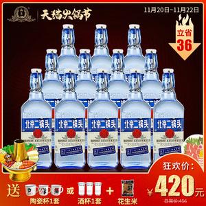 整箱42度出口型国产北京大二锅头