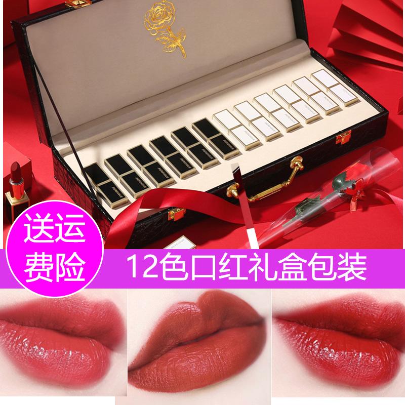 七夕礼物12色豪华同款李佳琪礼盒满398.00元可用130元优惠券