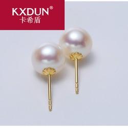 KXDUN/卡希盾SimilarLove925纯银天然珍珠韩版简约耳饰耳钉gs0424