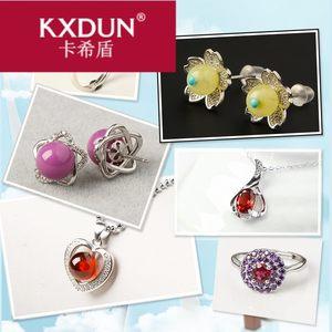 KXDUN/卡希盾亲宝水晶水晶套装女石榴石戒指蓝珀吊坠紫云母XJ0331