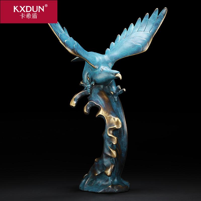 KXDUN/卡希盾《展翅高飞》雄鹰摆件创意纯铜工艺品酒柜玄关bs0824