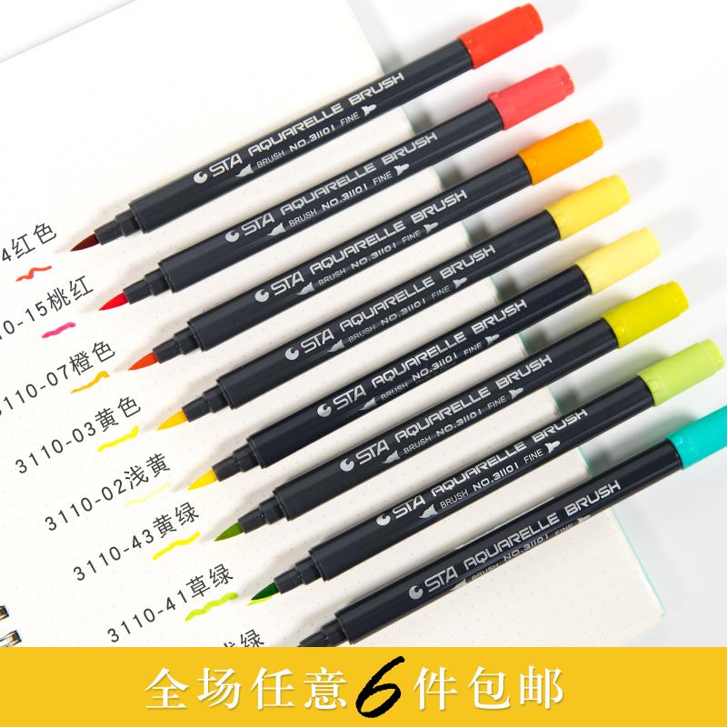 Мисс Бен цвет Двуглавый водяной знак стандартный Примечание ручка, рисование руки, граффити, вода цвет ручка