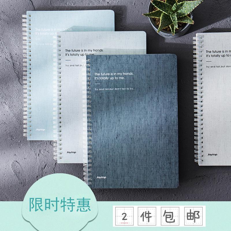 本小姐 笔记本子记事本 韩国小清新简约线圈本 学生文具本子批发