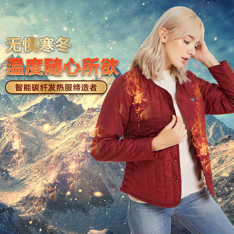 Yunlong autumn and winter womens USB charging heating heating constant temperature intelligent clothing backing light cotton padded jacket