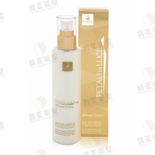 意大利marzia clinic洁面乳2phase Clean 200ml