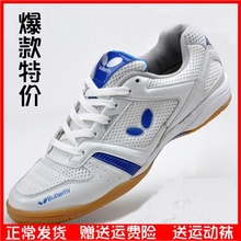 Original special butterfly table tennis shoes men's shoes women's shoes children's shoes competition training indoor hamstring sneakers package