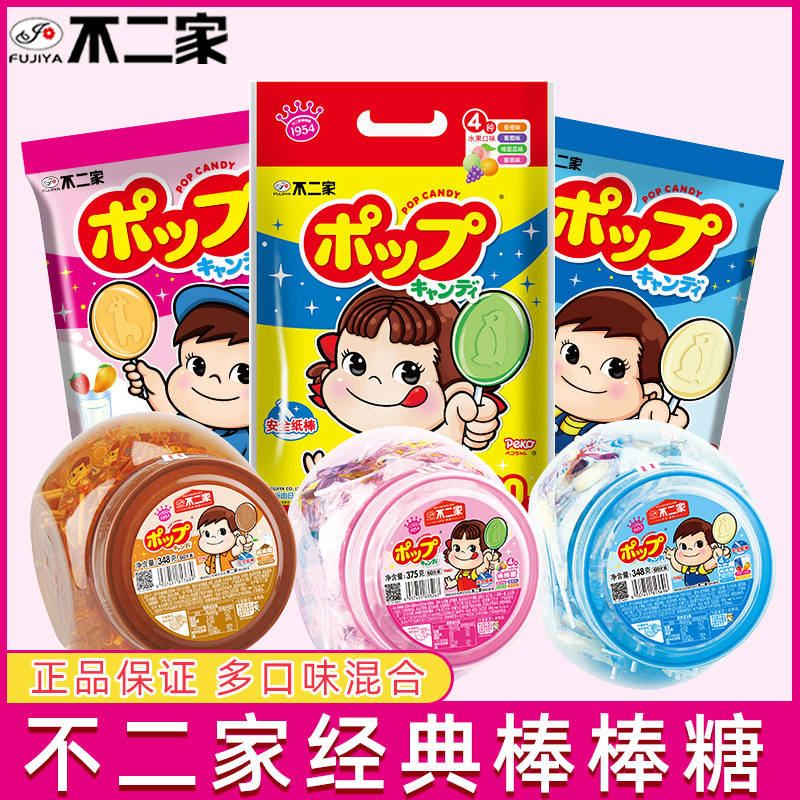 Buerjia lollipop barrel 60 pieces of water fructose childrens gift snacks candy star hard candy snacks multi taste
