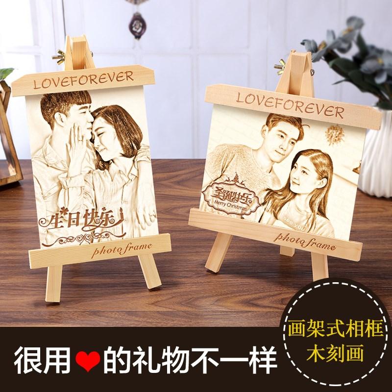 有心的礼物送男友七夕创意文艺生日(用1元券)