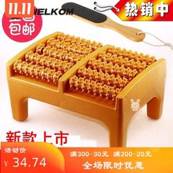 泡脚桶里的小凳子足底穴位按摩凳木桶里面的滚珠凳子垫脚按摩器