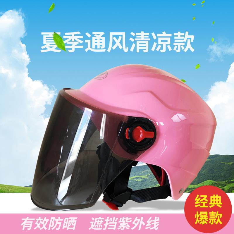 摩托车头盔电动助力安全帽子骑行装备男女同款轻便防雨简约型