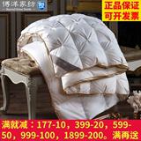 博洋家纺羽绒冬被95白鹅绒被芯加厚保暖防羽面料单双人被子