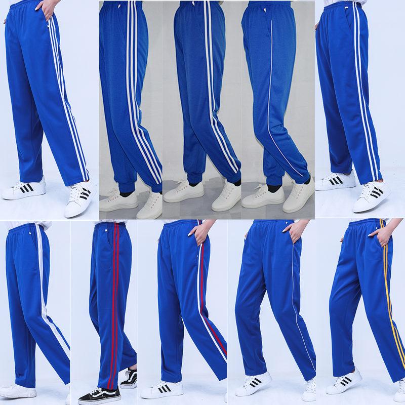 蓝色初高中小学生两条杠白收口裤子
