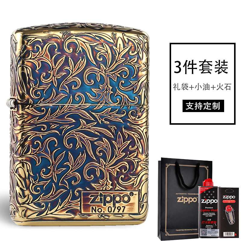 Zippo Lighter armor is surrounded by gold smoked copper Tang grass on five sides. American original limited ZP