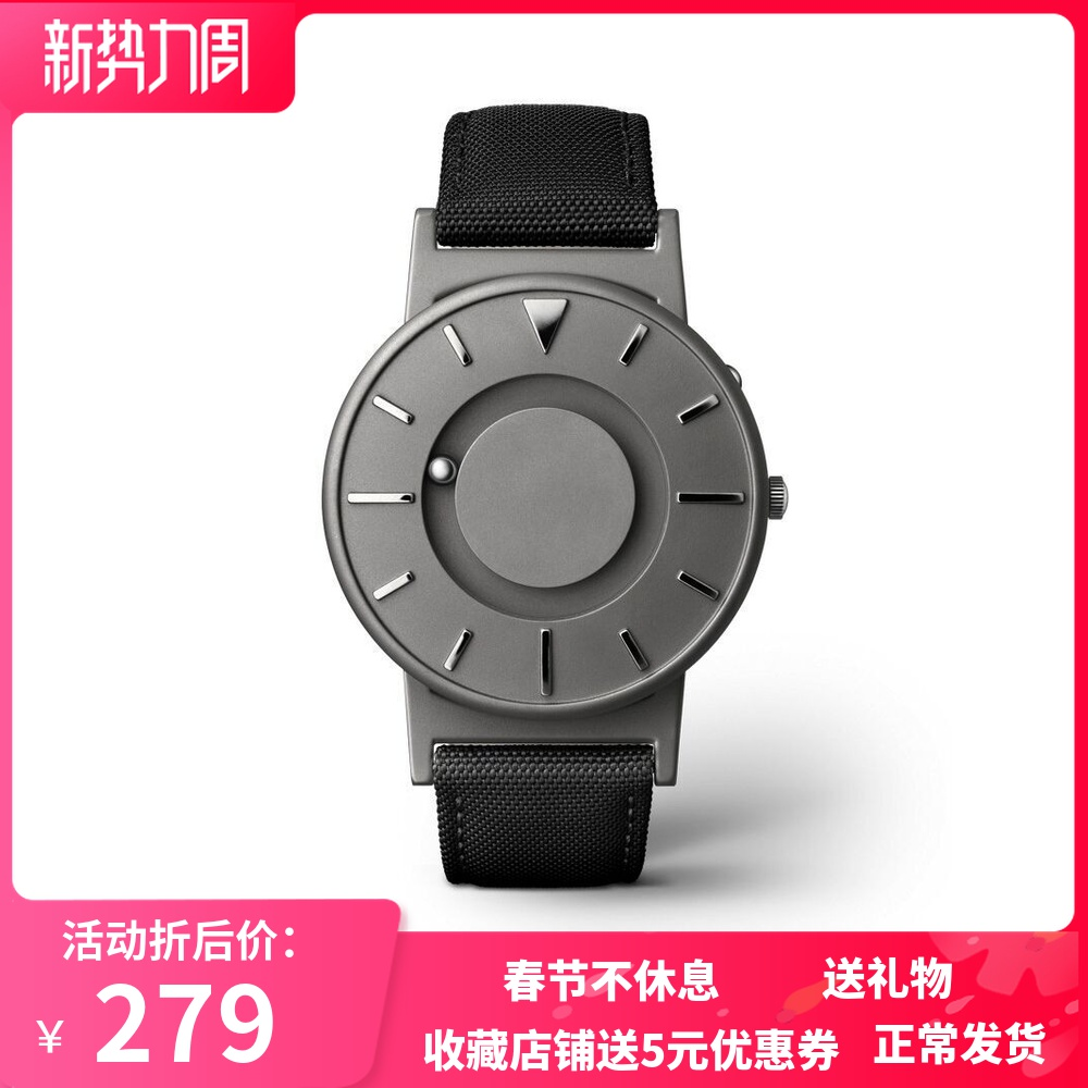 Parcel post 2019 black technology trend creative new concept ball watch men and women watch hands free gifts