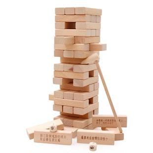 木制大号层层叠抽积木成人儿童叠叠高玩具榉木益智桌游