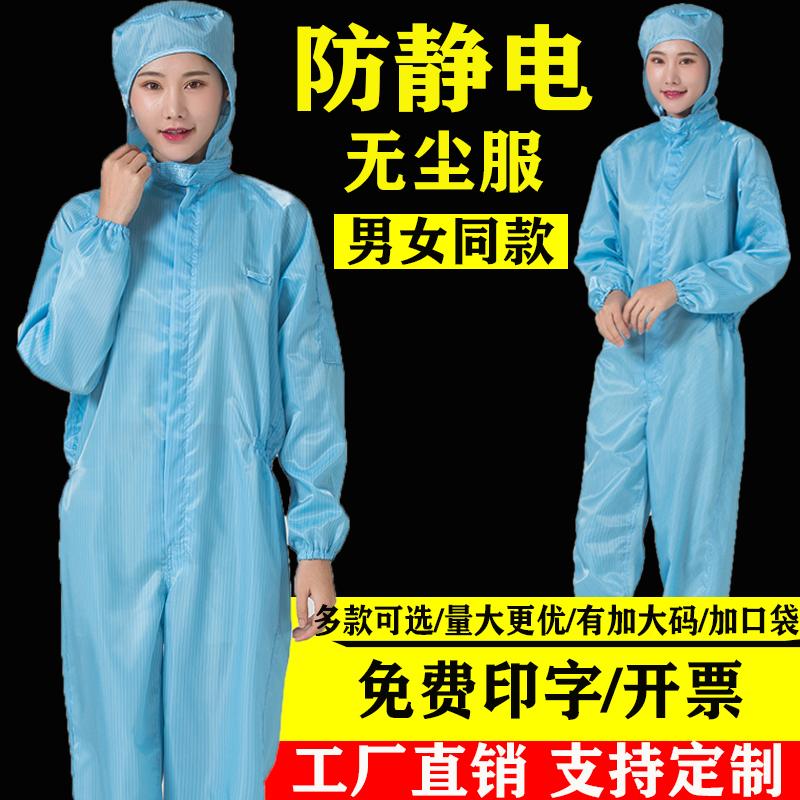 Одежда защитная Артикул 613457587208