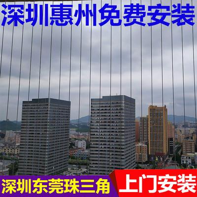 阳台窗户隐形防盗网防护网不锈钢丝儿童护栏惠州佛山广州东莞深圳