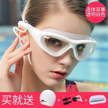 South Korea new fashion swimming goggles womens big frame lovely waterproof fog proof white transparent lens mens swimming glasses