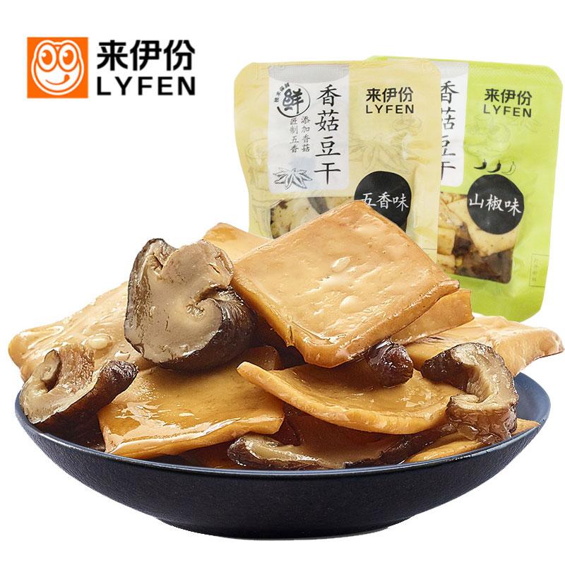 来伊份香菇豆干500g休闲零食豆腐干豆制品素食小吃散装小包装即食