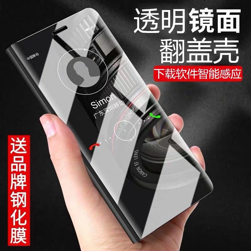 苹果11/11pro/max翻盖手机壳镜面智能por皮套透明pro全包男iphone