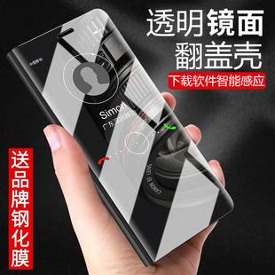 oppo r15/ r15x / k1普通版手机壳