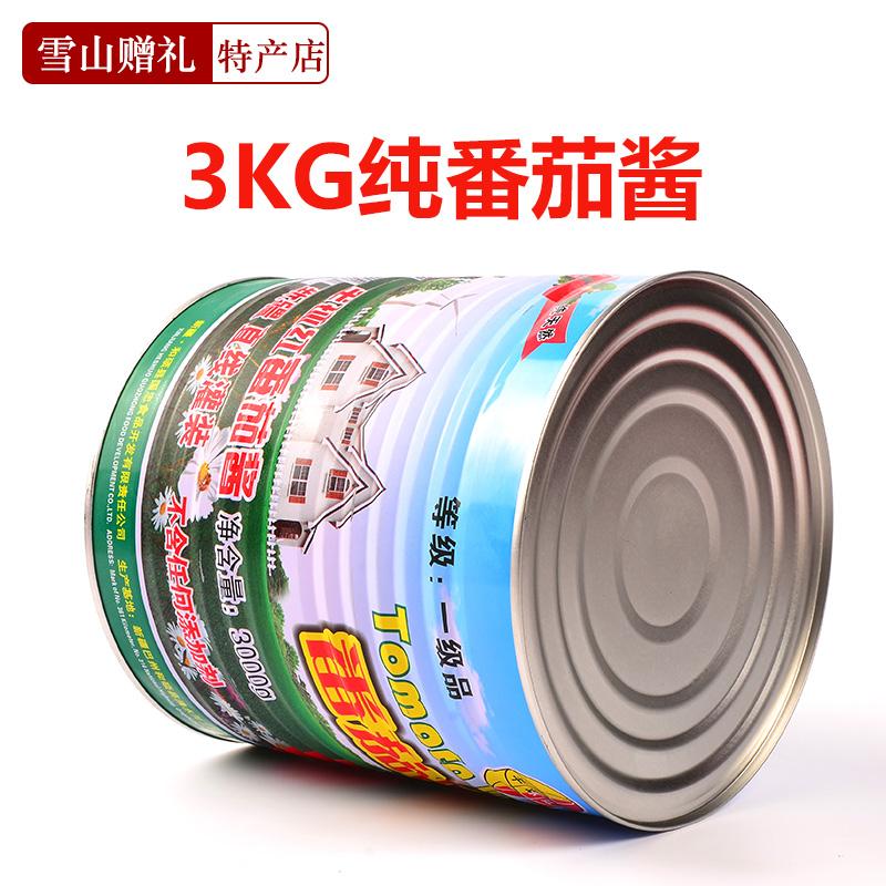 新疆半球红浓缩番茄酱桶装纯番茄膏饭店商用3KG罐装炒菜厨房用