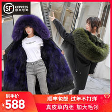 Pie overcome women's 2019 winter detachable new raccoon fox fur Haining fur coat mid length over knee coat