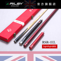 Riley Riley quasi-star Rsr-1el Billiards Club Snooker Black 8 Club Chinese eight ball black 816 table Club