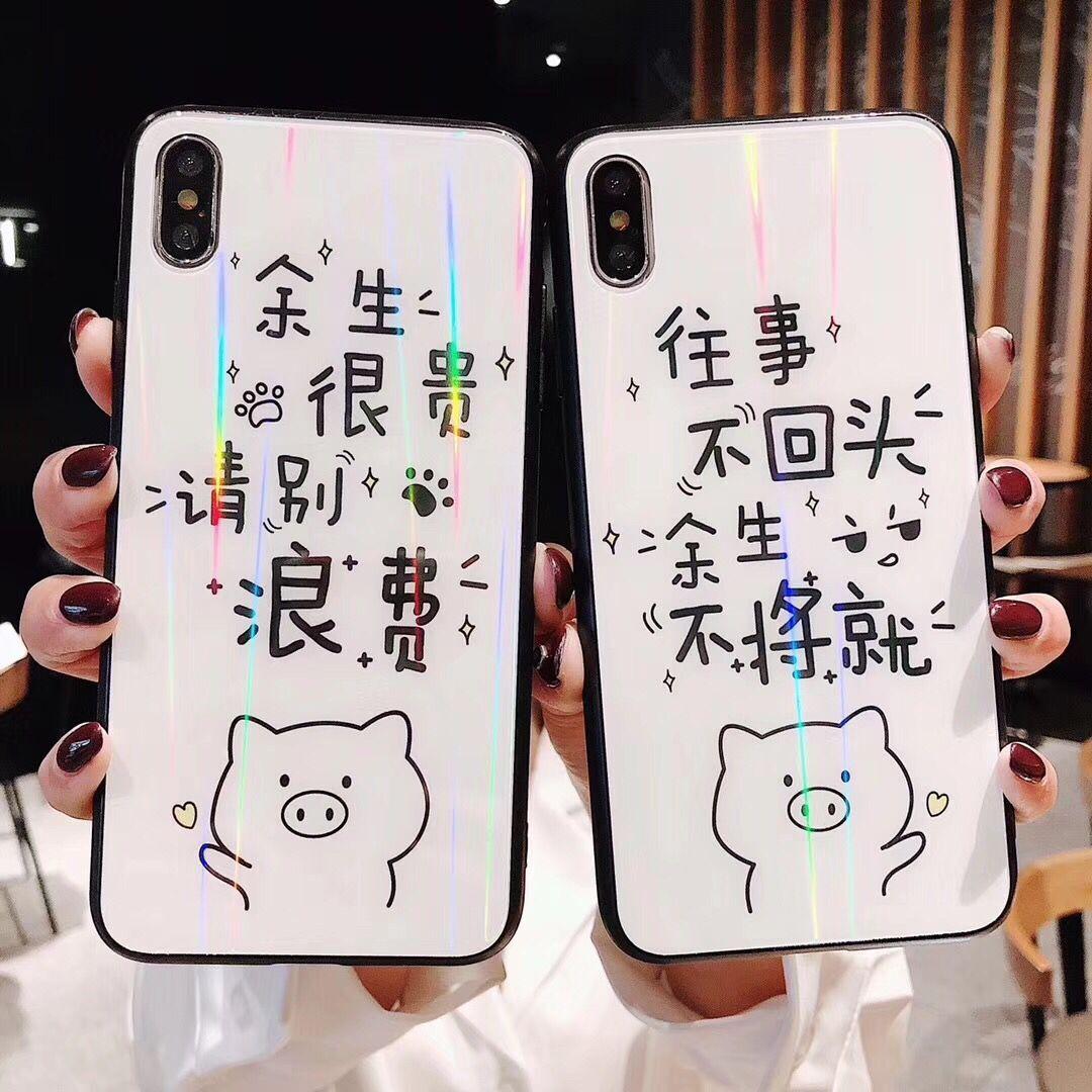 (用50元券)oppor9s oppor17pro男女清新手机壳