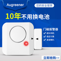 Aussie wireless door and window alarm home magnetic burglar alarm window anti-theft Oracle door Magnetic Alarm