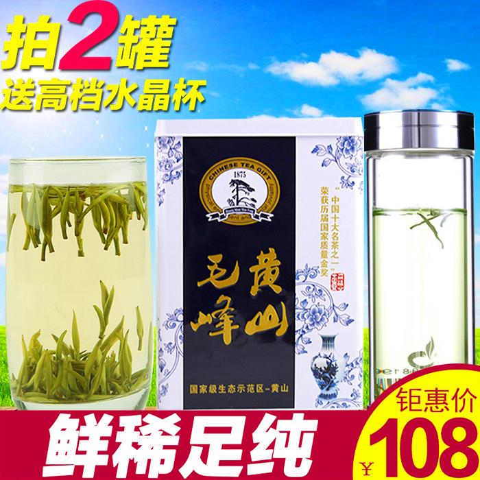 明前特级黄山毛峰绿茶250g罐装包邮2017新茶春茶叶头采嫩芽雀舌