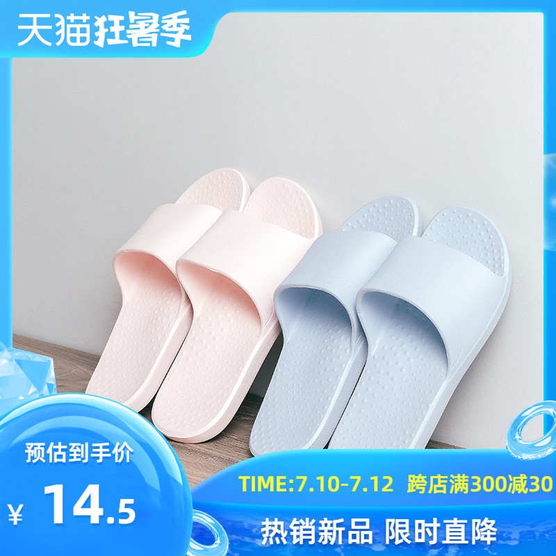 Miniso famous and excellent brand wave point home for men and women couple indoor bathroom bath anti slip EVA Japanese slippers