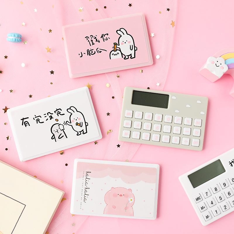 韩国文具迷你薄卡片式太阳能可爱学生财务计算器创意便携小计算机(非品牌)