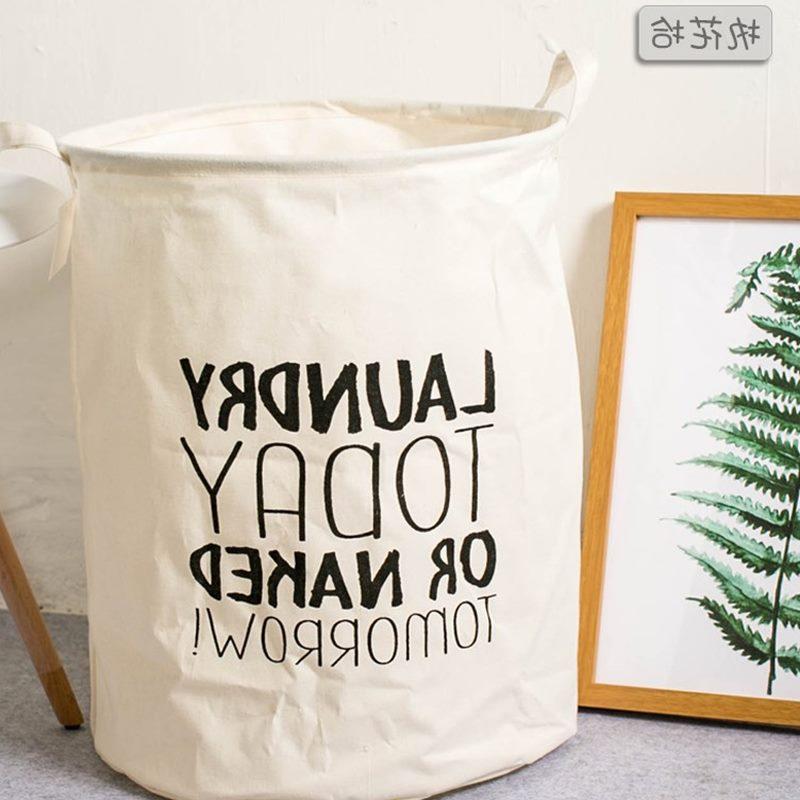 脏衣服折叠 大号日式篮子布料彩色脏衣桶篓 收纳洗衣袋脏衣网袋