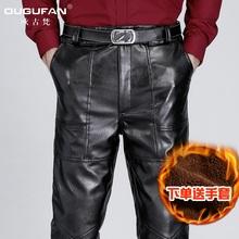 中老年冬季皮裤男加绒加厚摩托车保暖皮棉裤防水工作服宽松防风