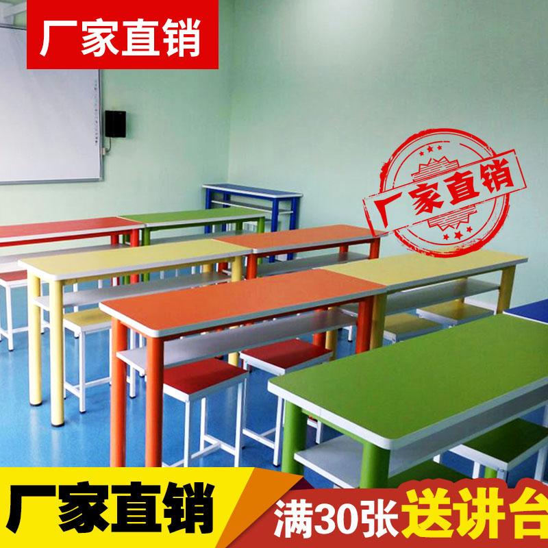 中小学生课桌椅套装校园辅导班培训桌组合学校补习班双人美术课桌