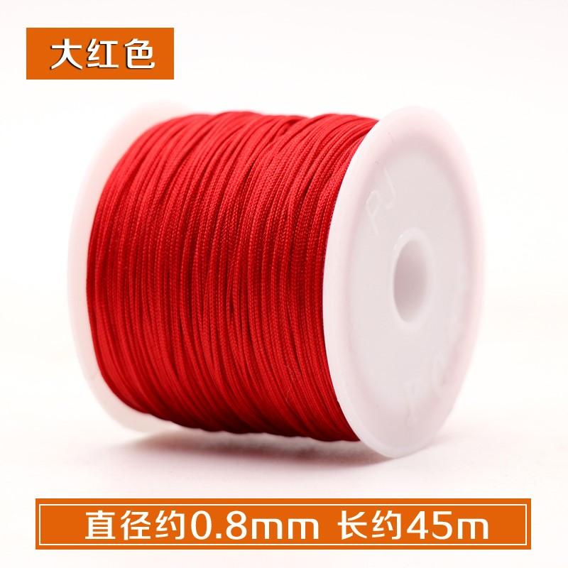 饰品编织线72号玉线手链项链编织线中国结红绳子编转运珠用的绳子