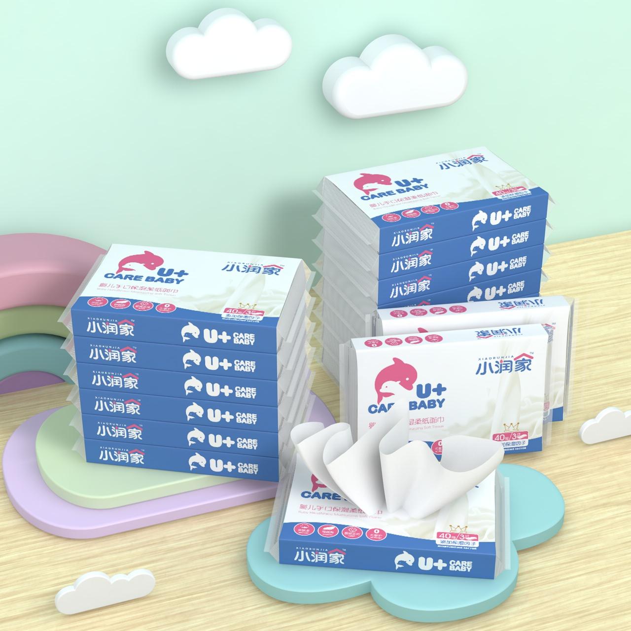 小润家保湿柔纸巾40抽20包婴儿纸巾宝宝专用新生儿抽纸超柔实惠装