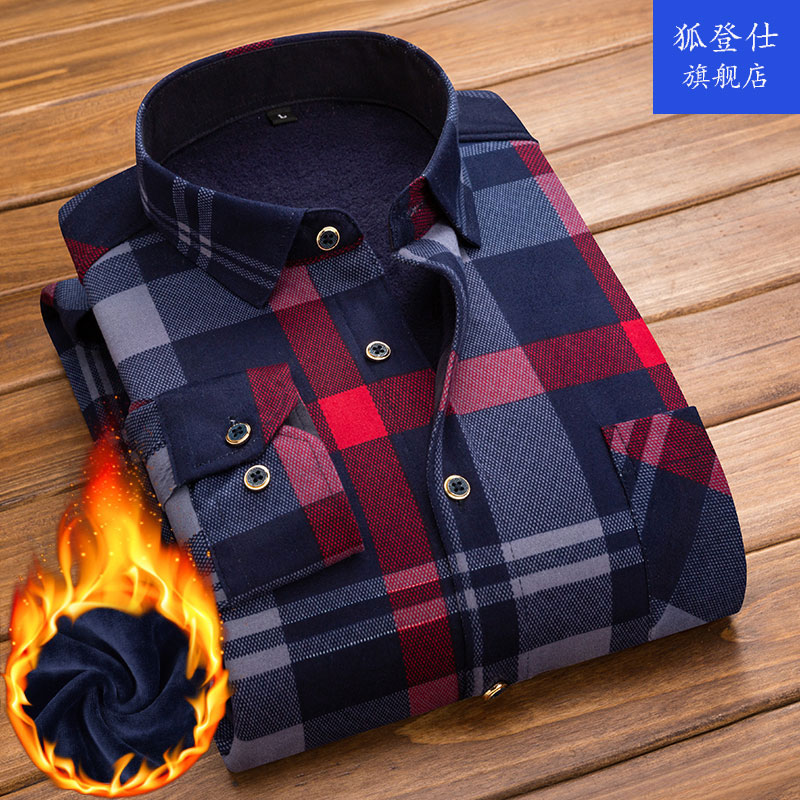 Autumn and winter new mens long sleeve shirt middle-aged and elderly Plush thickened warm father Plaid Shirt fathers inch shirt