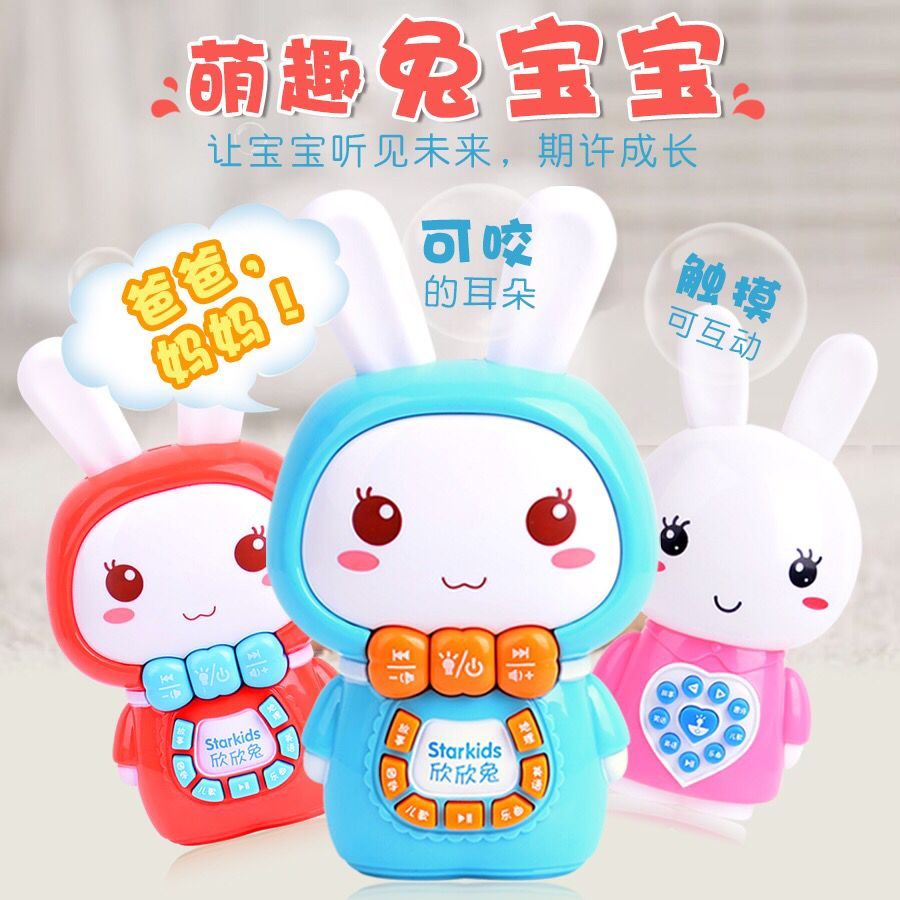 Childrens rabbit baby early education machine childrens early education singing story telling machine music toys 0-3 years old