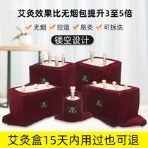 无烟艾灸盒随身灸家用去湿气木制通用全身便携式盒宫寒妇科温灸宝