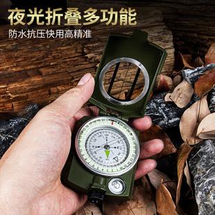 户外多功能指南针军事汽车用地质罗盘仪高精度专业野营夜光指北针