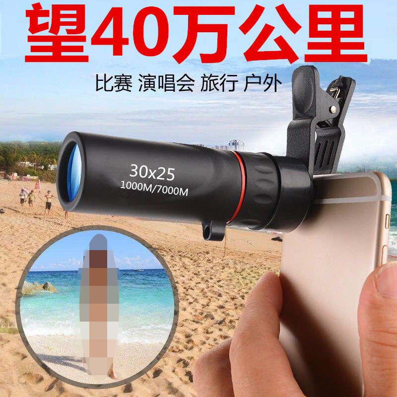 Pocket telescope mobile phone photo 1000 portable high definition spectacles single tube high power night vision low light level non infrared