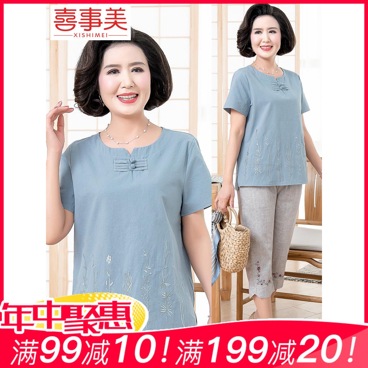 中老年套装女2019新款老人奶奶短袖T恤中年妈妈夏装衣服装两件套