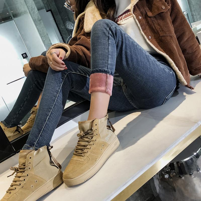 2019冬季新加绒加厚保暖高腰牛仔裤女韩版大码显瘦百搭小脚长裤子