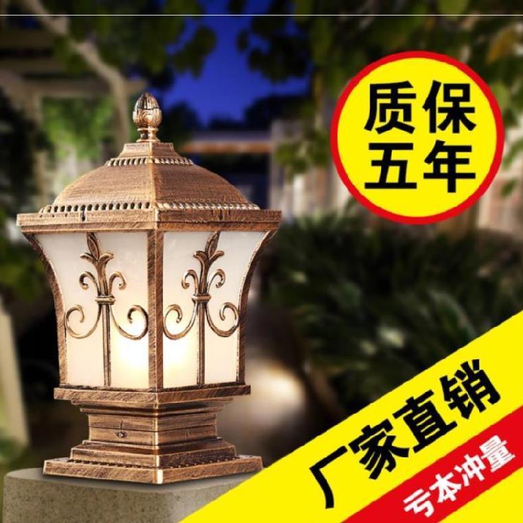 个性简约太阳能庭院灯花园后院柱子灯带遥控两用灯具庭院灯家庭