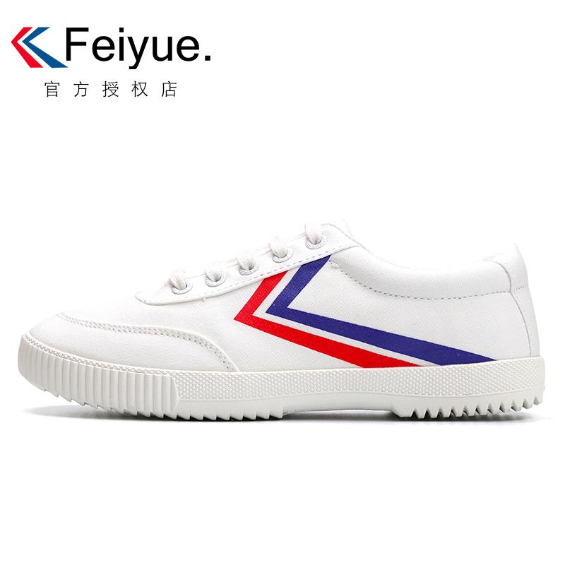 飞跃feiyue小白鞋女法国版帆布鞋休闲男鞋无字母经典款飞跃鞋运动